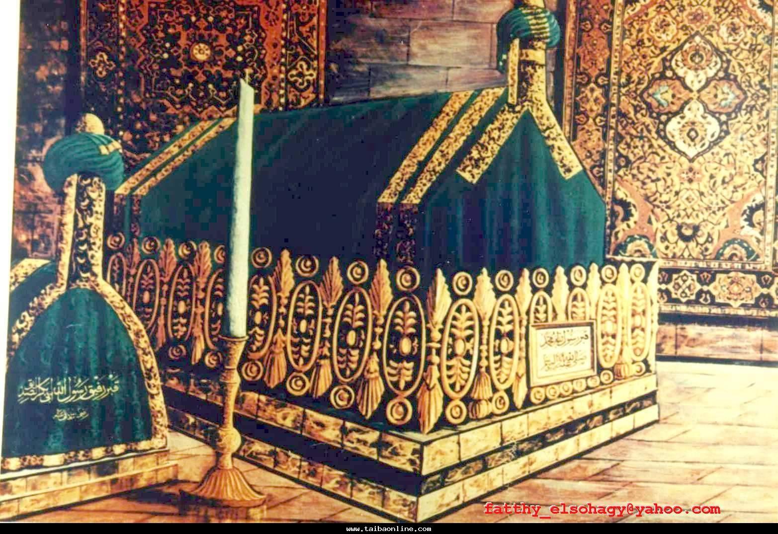 صوره صور قبر الرسول