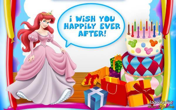 بالصور بطاقات عيد ميلاد سعيد 5188 5