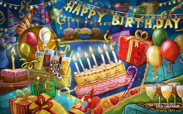 بالصور بطاقات عيد ميلاد سعيد 5188 8