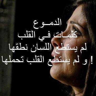 صورة صور كلام عتاب