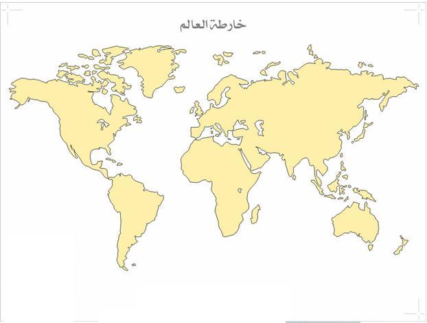 بالصور خريطة العالم صماء , صور خريطه لعالم اصماء 55714