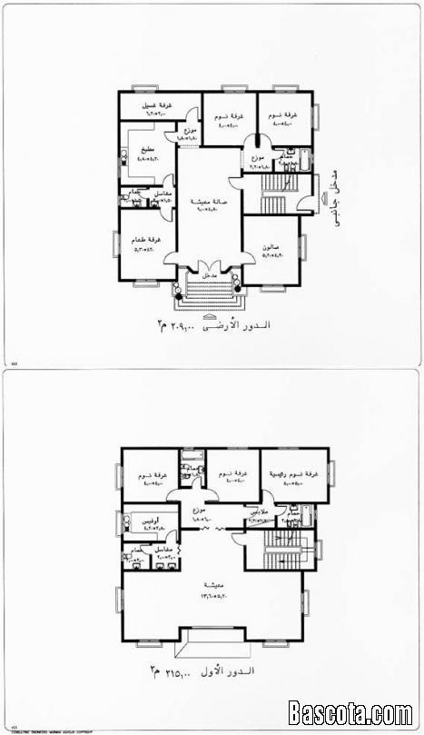 بالصور تصاميم بيوت صغيرة دور واحد 6759 1