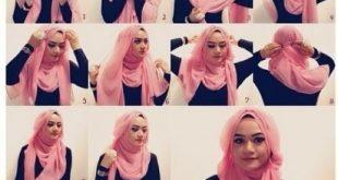 لفات حجاب تركية بالخطوات