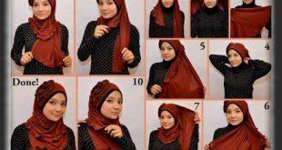 لفات الحجاب للمراهقات