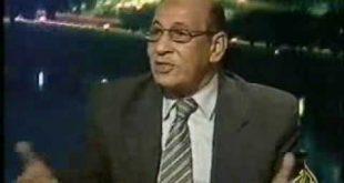 عنوان عيادة الدكتور عبد الباسط محمد السيد , دكتور عبد الباسط محمد السيد