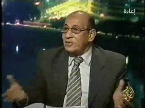 صورة عنوان عيادة الدكتور عبد الباسط محمد السيد , دكتور عبد الباسط محمد السيد