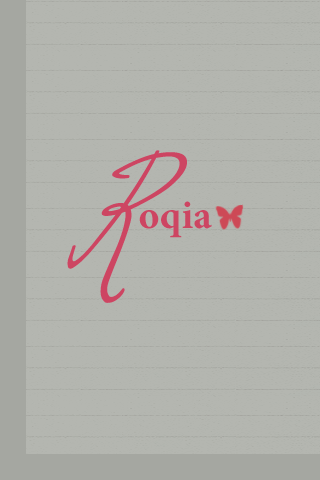 معنى اسم رقية Roqaia وصفات