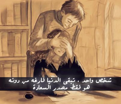 بالصور صور عن السعادة الزوجية , صور معبره عم سعاده الزوجين 8373
