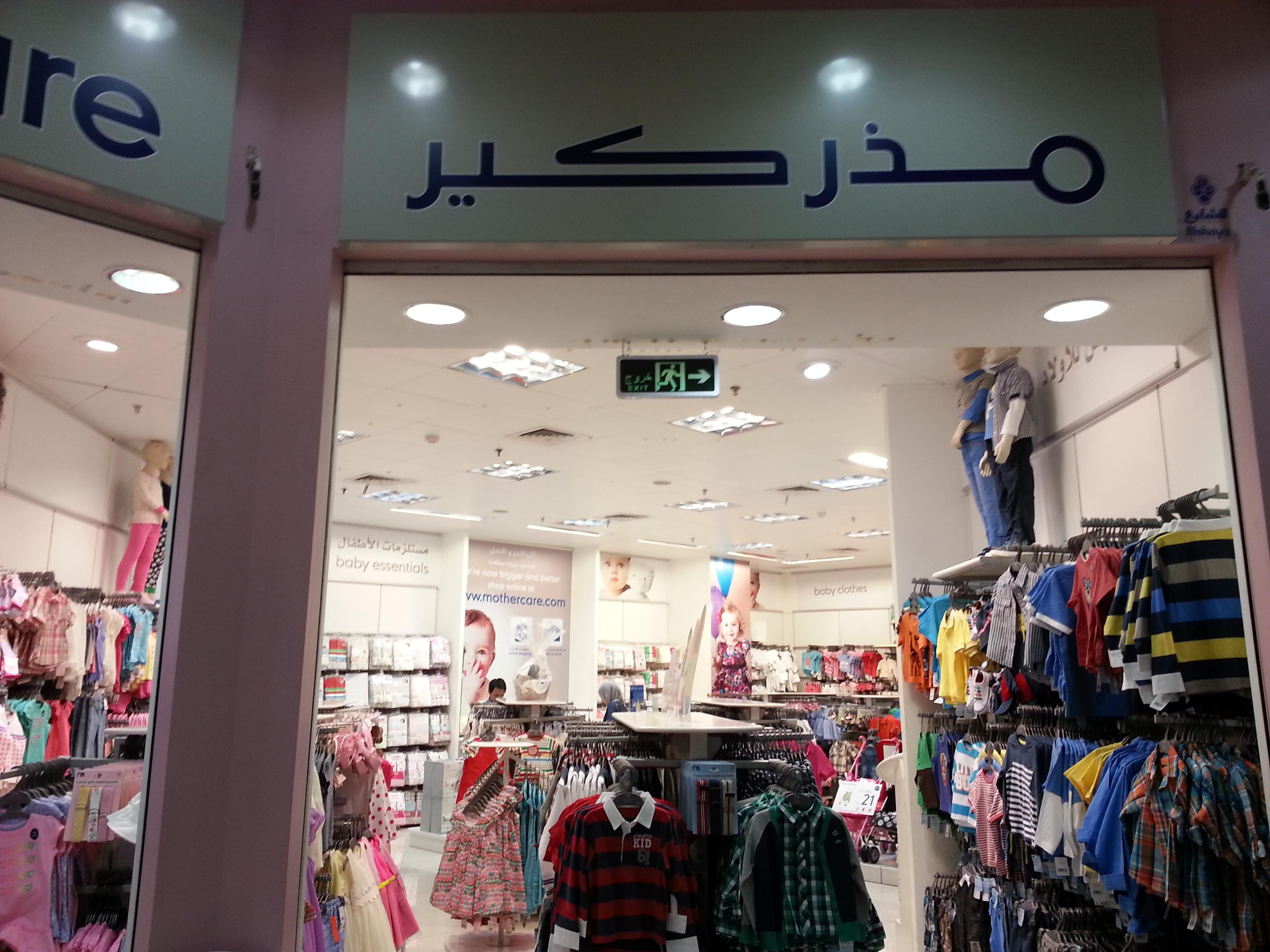 صورة اسعار اسرة الاطفال في مذركير