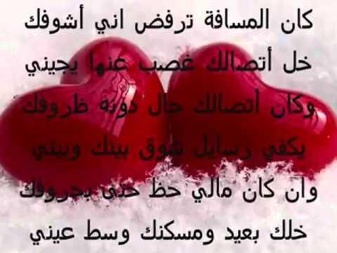 بالصور رسائل حب وغرام سودانية 9571 2