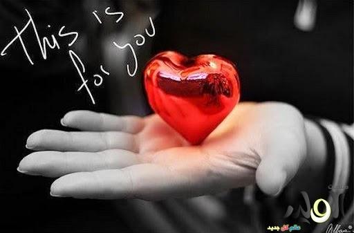 بالصور رسائل حب وغرام سودانية 9571 3