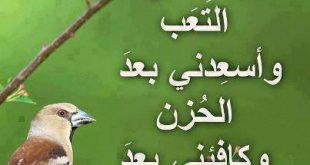 صورة ادعيه دينيه