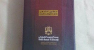 بالصور سعر زيت جدايل من عبد الصمد القرشي , زيت جدايل 9840 4 310x165