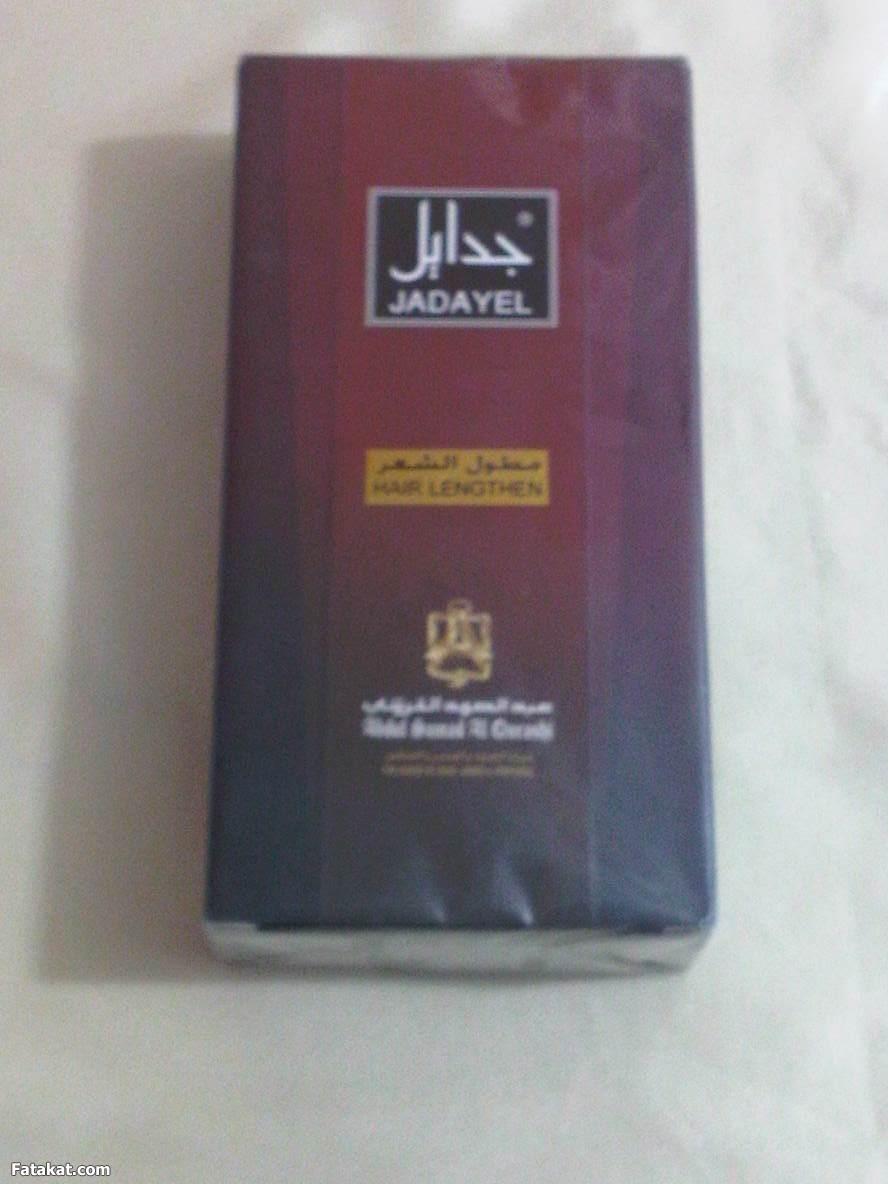 صورة سعر زيت جدايل من عبد الصمد القرشي , زيت جدايل