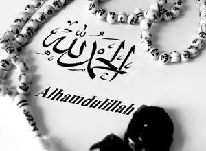 بالصور صور الحمد الله 992 1