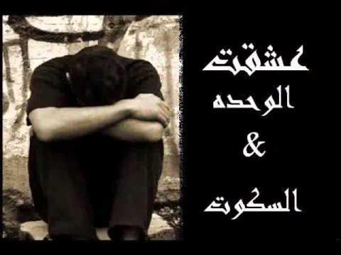 صورة صور وداع حزينه جدا ، خلفيات توحي باليأس و البؤس