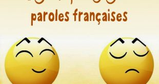 حكم بالفرنسية مترجمة