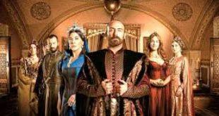 قصة حريم السلطان الجزء الرابع