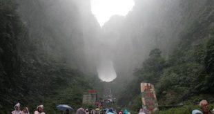 بالصور بوابة السماء في الصين 1096520 310x165