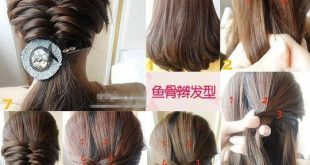 كيفية عمل تسريحة شعر