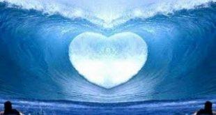 اغنية حبك بحر