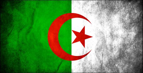 صور كيف كانت تسمى الجزائر قديما