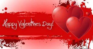 رسائل عيد الحب رومانسية