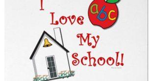 حب المدرسة