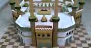 كيفية صنع مجسم مسجد