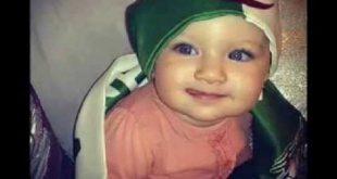 اجمل اطفال الجزائر