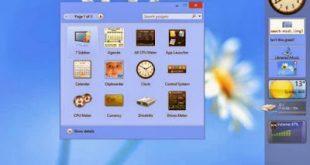 ادوات الذكية ويندوز 8