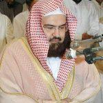 خبر وفاة الشيخ السديس