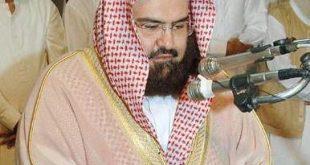 صورة خبر وفاة الشيخ السديس