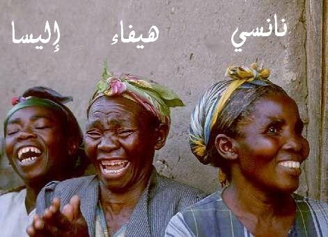 بالصور صور بتموت من الضحك , بجد هذه الصور قمة بالطرافة 5298 3