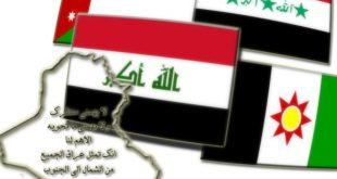 صوره اعلام العراق