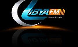 صوره راديو ليبيا اف ام