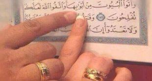 حقوق الزوجة