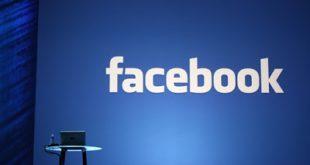 كيف ادخل على صفحة شخص في الفيس بوك