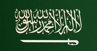 صور شعر عن السعوديه