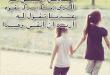 بالصور مقولات عن الصداقة 5b08a13176a990979797654a0bef3d76 110x75