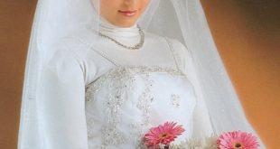 صور مقالات عن الزواج