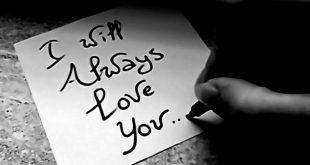 كلام حب من القلب