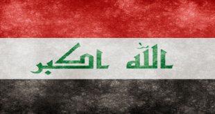شعر حب عراقي قصير