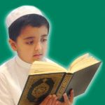 صور كيف احفظ ابنى القران , حفظ ابنك القران باسهل الخطوات