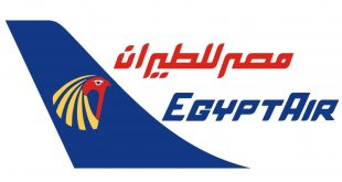 المصرية للطيران اسعار التذاكر