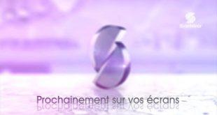 صور تردد قناة سميرة الجزائرية