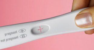 هرمون الحمل متى يظهر في الدم