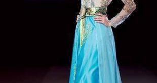 مجلة سيدتي الجميلة الجزائرية