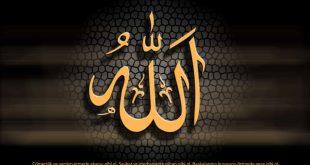خلفيات اسلامية للكمبيوتر