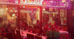 كلمة مطعم بالانجليزي